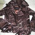 Отдается в дар осенняя курточка 44 размер