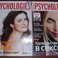 Отдается в дар Psychologies журналы