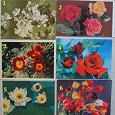 Отдается в дар Открытки СССР — цветы