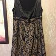 Отдается в дар платье женское, размер 42-44