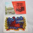 Отдается в дар открытки поздравление «С праздником Октября»