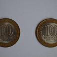 Отдается в дар Монеты Воронежская область