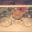 Отдается в дар Монетки: двушка, рубль и десятка