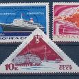 Отдается в дар Почтовые марки СССР — Транспорт