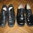 Отдается в дар школьная обувь для мальчика, 36-37 размеры