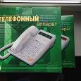 Отдается в дар два телефонных аппарата с аон