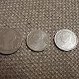 Отдается в дар Монеты Тайланда.