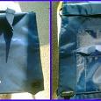 Отдается в дар Сумка — портфель для ноутбука