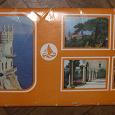 Отдается в дар Набор открыток «Курорты южного берега Крыма.Ялта»