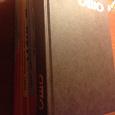 Отдается в дар Ошо Osho книги + CD