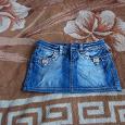 Отдается в дар Юбочка джинса короткая