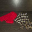Отдается в дар Детские шарфики