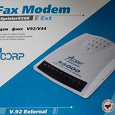 Отдается в дар факс-модем Acorp