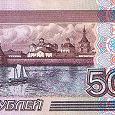 Отдается в дар Пятьсот рублей в бедный кошелек