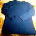 Отдается в дар Тёплый свитер размер 50-52