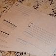 Отдается в дар Конверты почтовые (без марок)