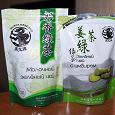 Отдается в дар Китайский зелёный чай