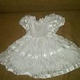 Отдается в дар Нарядное платье белое для девочки 3-4 года