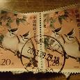 Отдается в дар «Птичьи» марки из Китая