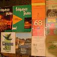 Отдается в дар Французский язык учебники, пособия