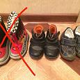 Отдается в дар Детская обувь размер 23, мальчику