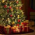 Отдается в дар Новогодний подарок Сюрприз
