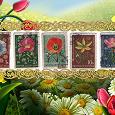 Отдается в дар марки — Цветы альпийских лугов Средней Азии