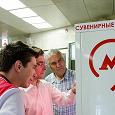 Отдается в дар 2 памятные монеты Московского метрополитена