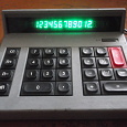 Отдается в дар Калькулятор — Электроника МК-42