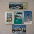 Отдается в дар Наборы открыток памятных мест СССР