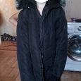 Отдается в дар Куртка зимняя 44-46 размер