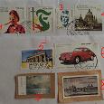 Отдается в дар Гашеные марки Германии