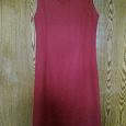 Отдается в дар Красное платье 42-44 размера