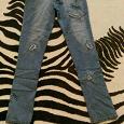 Отдается в дар Новые джинсы с заплатками
