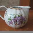 Отдается в дар Молочник из чайного сервиза «Сирень»