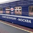 Отдается в дар Передам дары: Питер-Москва; Москва-Питер