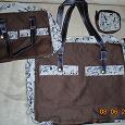 Отдается в дар Комплект сумок