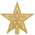 Отдается в дар верхушка для елки «звезда»