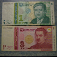 Отдается в дар банкноты Таджикистана