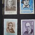 Отдается в дар Почтовые марки СССР