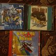 Отдается в дар CD диски с играми, энциклопедией.