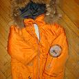 Отдается в дар Куртки теплые 104-110 см.