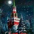 Отдается в дар новый год в Москве