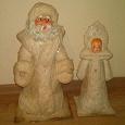 Отдается в дар Дед Мороз и Снегурка советские