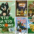 Отдается в дар 11 сборников мультфильмов от Киевнаучфильм