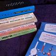 Отдается в дар Книги по химии и биологии