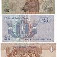 Отдается в дар Банкноты Египта