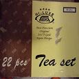 Отдается в дар Чайный сервиз из 22 предметов