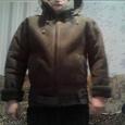 Отдается в дар куртка -дубленка