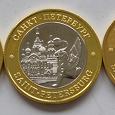 Отдается в дар Сувенирные жетоны Санкт-Петербург